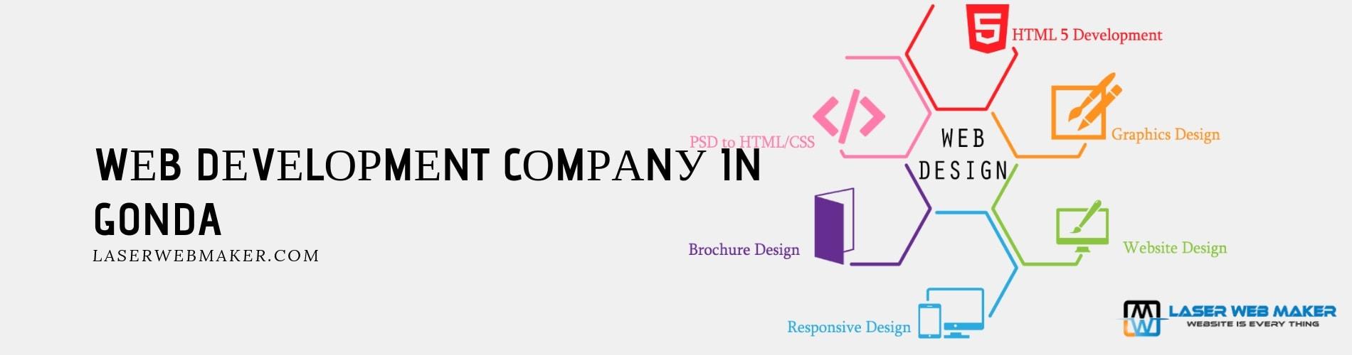 web development company in gonda